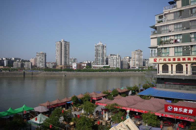 Neijiang China  City pictures : China Scenes: Neijiang, Sichuan Isidor's Fugue