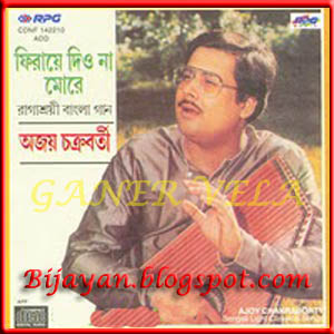 Raag Hamsadhwani Ajoy Chakraborty Download Mp3 - womusic.info