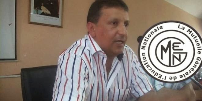 توقيف الرئيس السابق لتعاضدية رجال التعليم