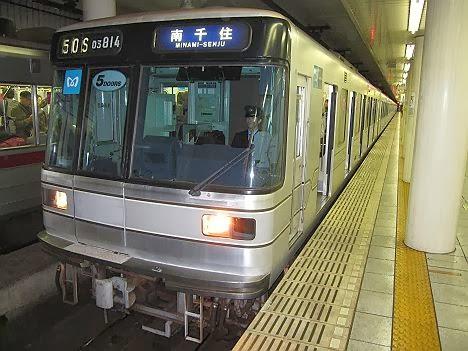 東京メトロ日比谷線 南千住行き3 03系幕式(平日10本運行)