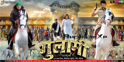 Publicity of Ghulami on India's Top News Channel: First Time in Bhojpuri Film History