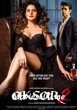 Aksar 2 2017 Hindi Full Movie 700MB pDVDRip 720p at softwaresonly.com