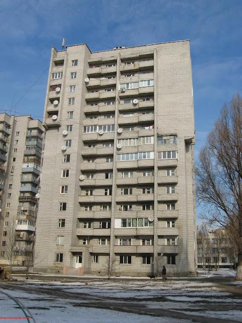 Днепродзержинск. Проспект 50 лет СССР 27.