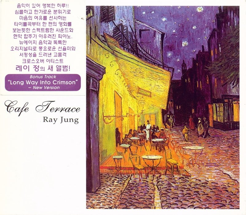 Ray Jung - Cafe Terrace (2007)