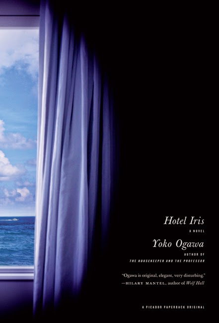 Information on the novel Hotel Iris by Yoko Ogawa