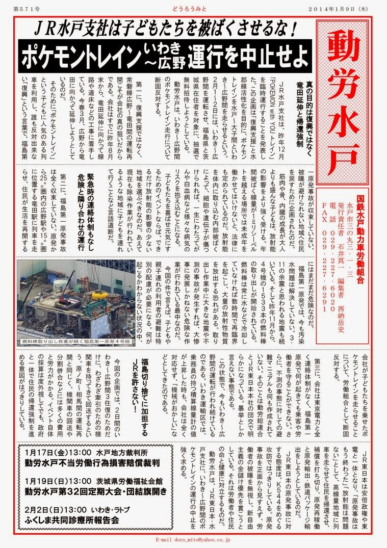 http://file.doromito.blog.shinobi.jp/3f314e04.pdf