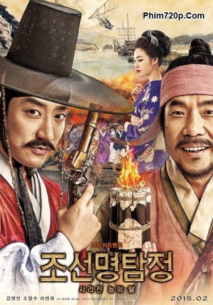 Detective K: Secret of the Lost Island 2015 poster