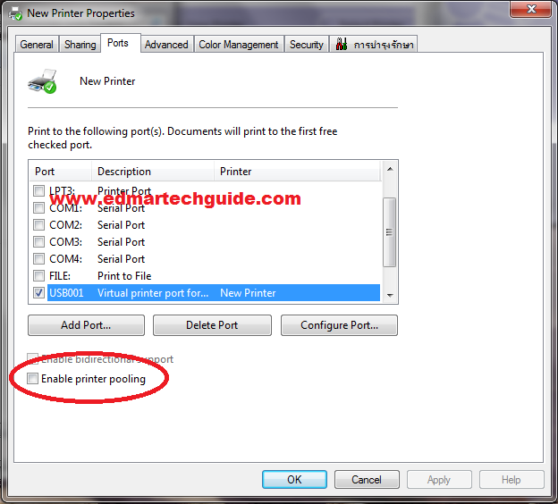 Download driver canon mg2570 for Eplan for drivers