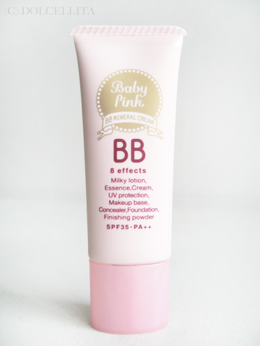Natural Baby Lotion For Dry Skin