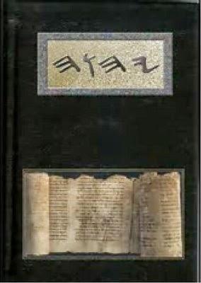 Biblia Kadosh