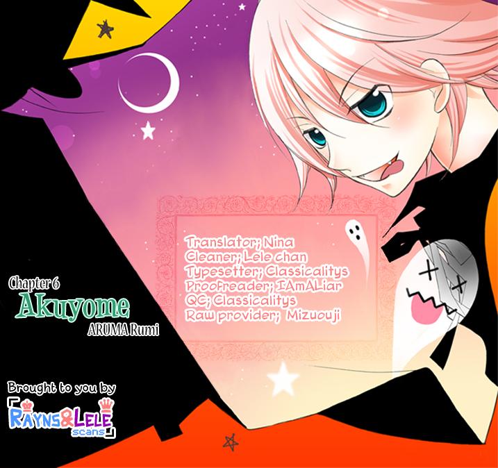 Ore ga Akuma de, Aitsu ga Yome de. chap 6 - Trang 4