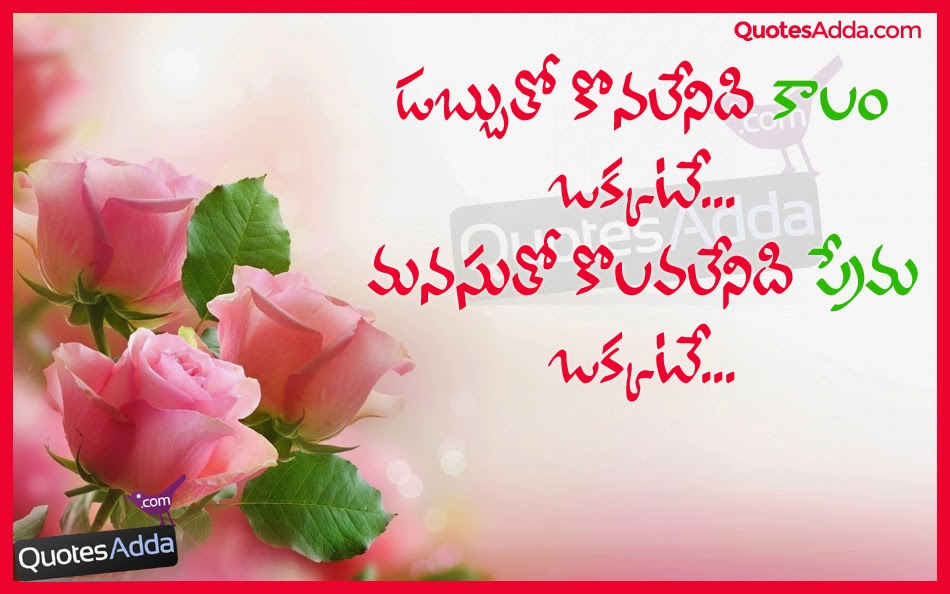 time and love quotations in telugu language quotesadda