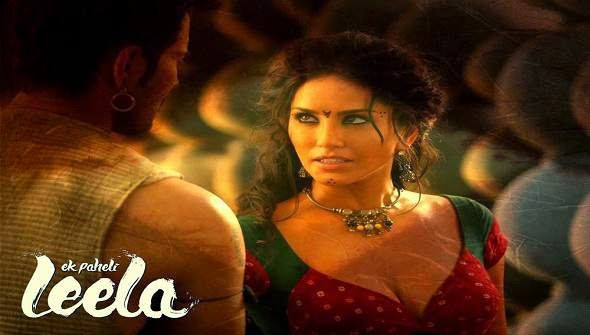 Ek Paheli Leela Hindi Movie Review