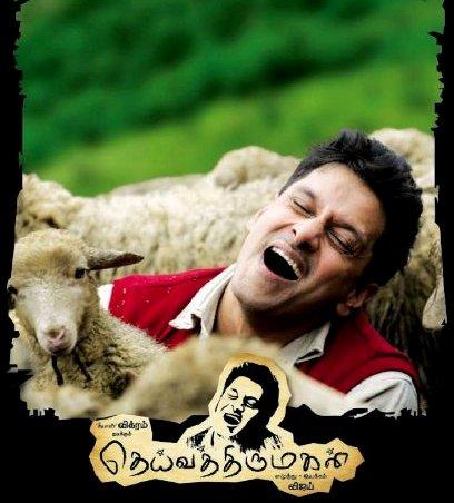 Deiva Thirumagan Songs,Vikram Anushka Shettyand