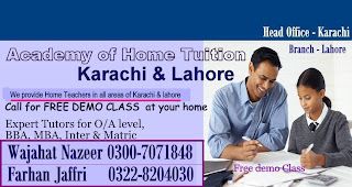 tutor in lahore