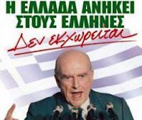 > > > zografiotis EDO