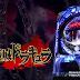 CR悪魔城ドラキュラ(ライト) | 釘読み・止め打ち・ボーダー