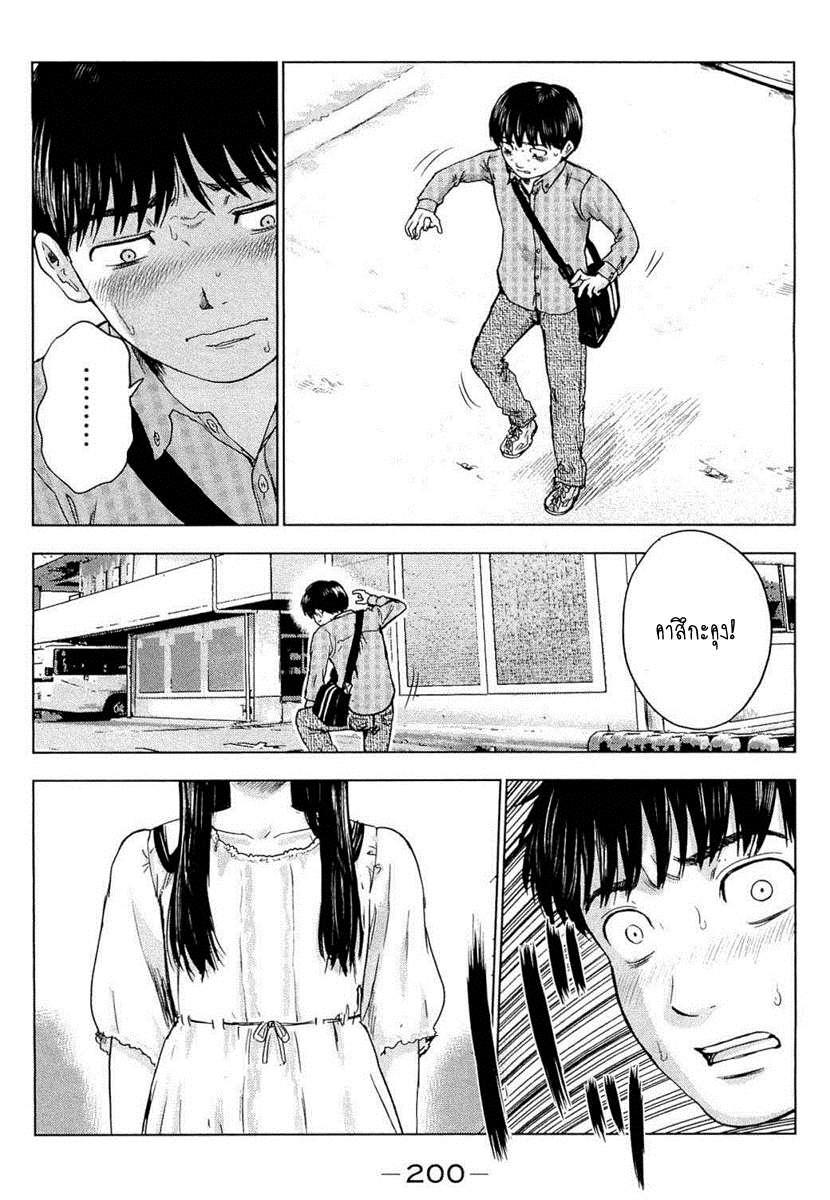 อ่านการ์ตูน Aku no Hana 06 ภาพที่ 27