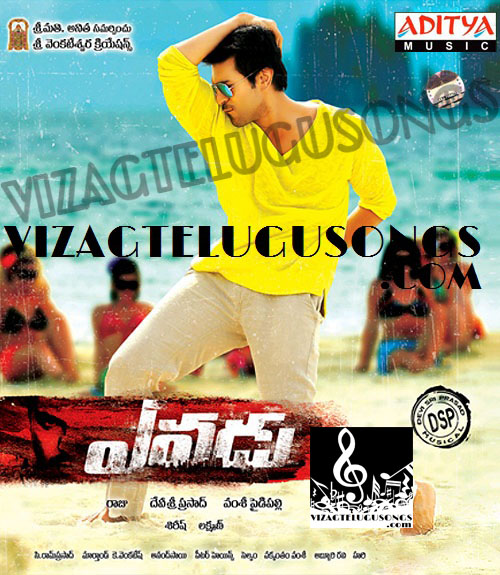 Yevadu HD Wallpaper