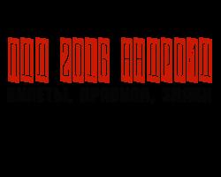 Скачать ПДД билеты 2016 на Андроид, тесты, экзамены и ответы