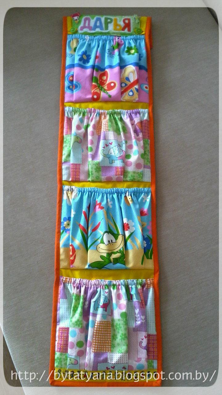 Вязание штанишек для девочки на спицах 692