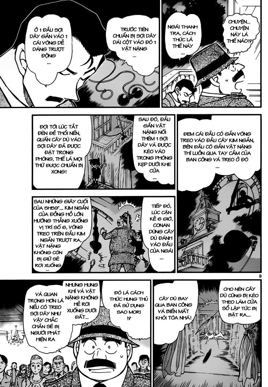 Detective Conan - Thám Tử Lừng Danh Conan chap 764 page 10 - IZTruyenTranh.com