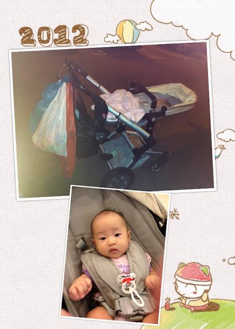 I love Baby Fair 4
