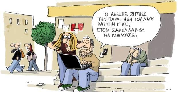 Γιάννης Δερμετζόγλου,ΣΤΟ TVX