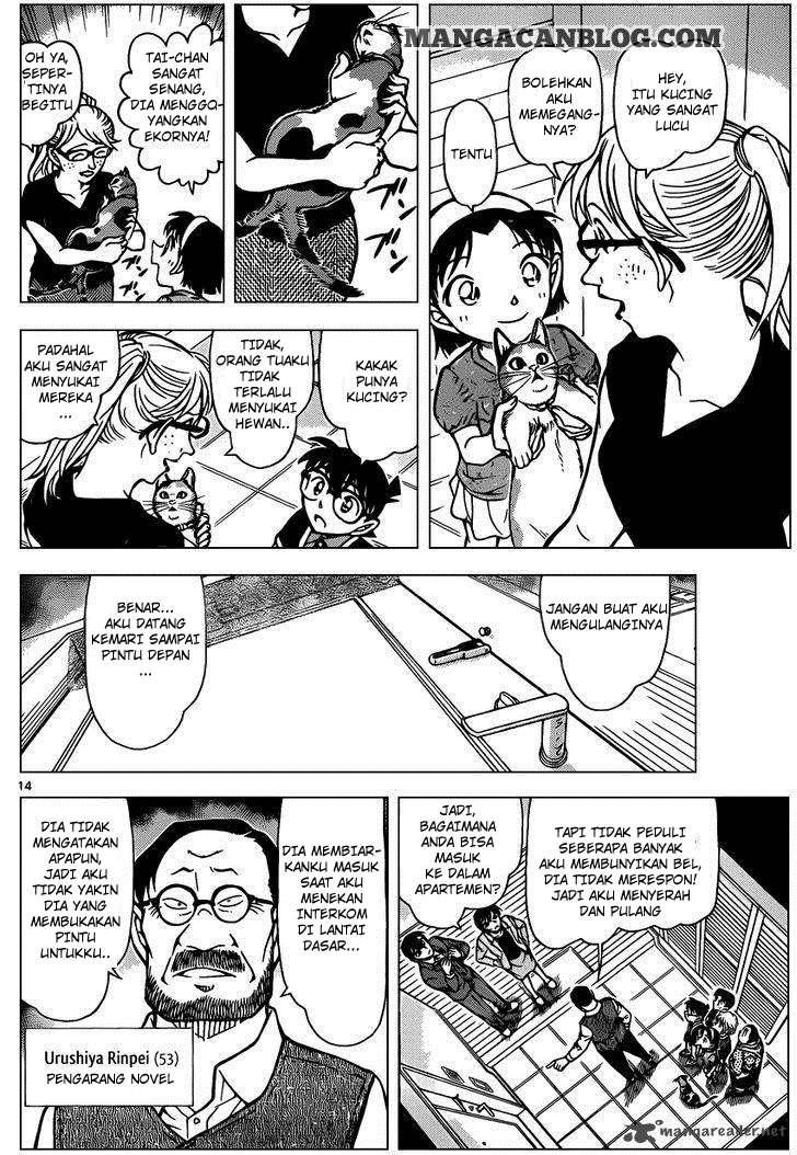 Dilarang COPAS - situs resmi www.mangacanblog.com - Komik detective conan 867 - anak yang jahat 868 Indonesia detective conan 867 - anak yang jahat Terbaru 14 Baca Manga Komik Indonesia Mangacan