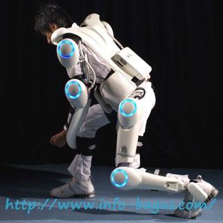 5 Penemuan Teknologi Canggih Terbaru 2013