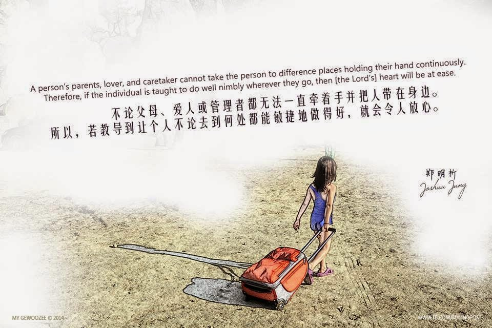 郑明析,摄理,月明洞,小孩,Joshua Jung, Providence, Wolmyeong Dong, Kid
