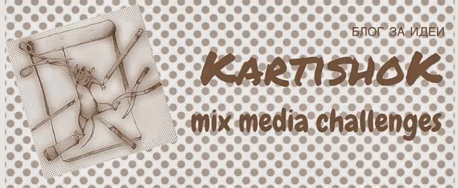 Kartishok challenges