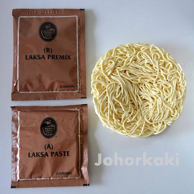 Prima-Taste-Singapore-Laksa-La-Mian-Instant-Noodle