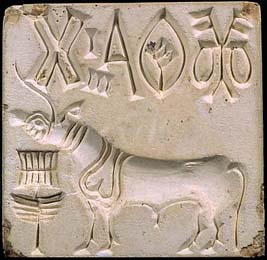 Mahabharata and Indus Valley Civilization Unicorn Seal