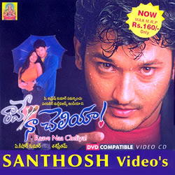 Rave Naa Cheliya Telugu Mp3 Songs Free  Download 2001