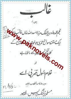 Ghalib by Ghulam ur Rasool  Mehar BA