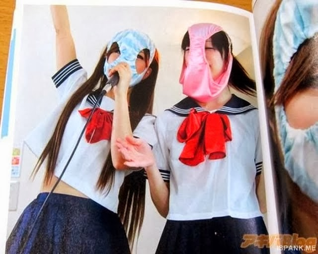 "Pantyface ""Celana Dalam di Wajah"" Menjadi Trend Fashion di Jepang"