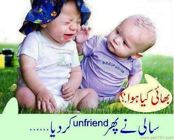 Funny Babies Images