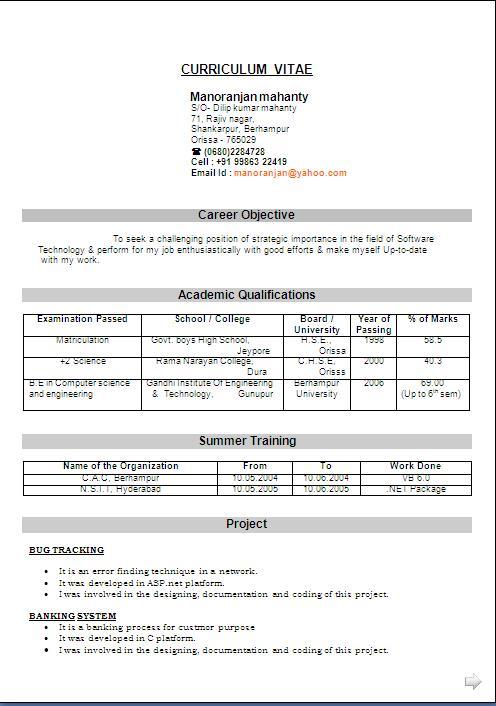 singapore resume format
