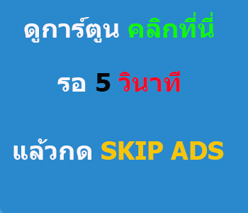 http://adf.ly/tgeKW
