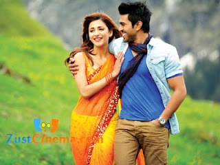 Ram Charan's Yevadu audio release on 1st July