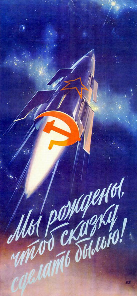 Doctor Ojiplático. Posters de propaganda del Programa Espacial Soviético | Soviet Space Program Propaganda Posters