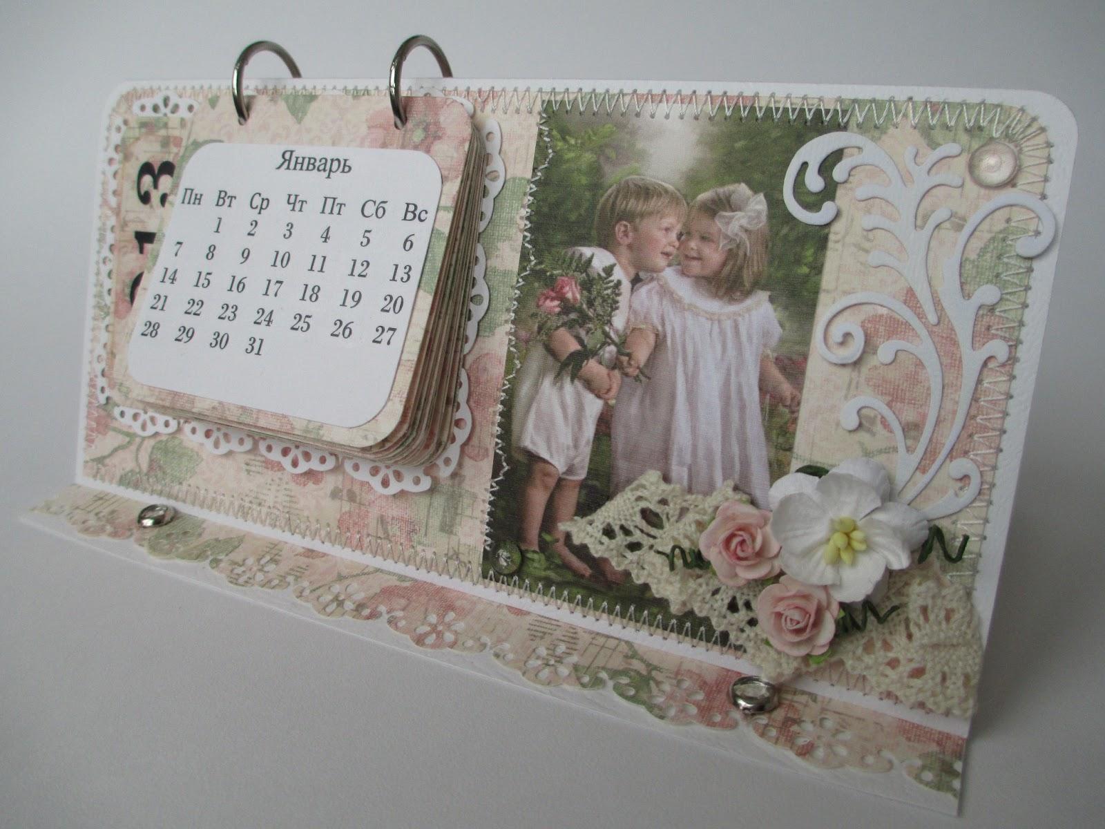 Календарь своими руками на 2016 год перекидной