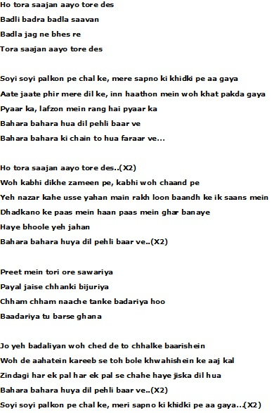 Bahara Bahara Lyrics in Hindi
