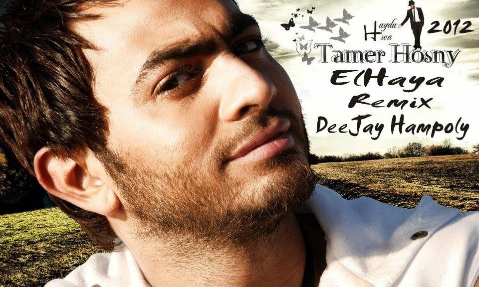 صور تامر حسني 2014 , اجمل صور تامر حسني , Tamer Hosni
