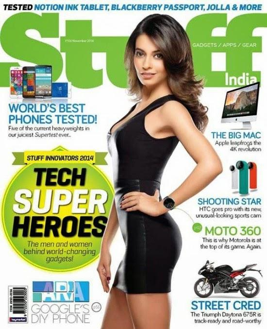 Ayesha Khanna On The Cover of Stuff Magazine November 2014