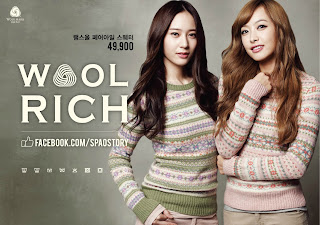 fx Krystal Victoria spao pictures 2