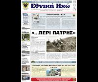 http://www.eaas.gr/sites/default/files/images/dhmsxeseon/ETHNIKHHXWsept.2015L.pdf