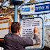 Τροποποιήσεις σε γραμμές λεωφορείων από τις 15 Δεκεμβρίου