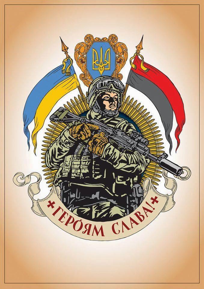 """На судне ВМС Украины """"Донбасс"""" произошел пожар около одного из боевых постов - Цензор.НЕТ 4248"""